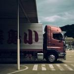 Qué es la gestión logística